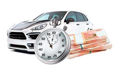 Срочный выкуп авто в Саратове