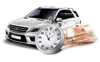 Выкуп авто на разбор в Саратове
