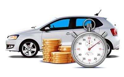 Выкуп кредитных авто в Саратове